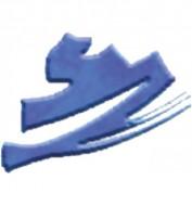 Карандаш для губ/глаз Cinecitta Eye / lip pencil №7: фото