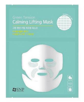 Маска для лица с эффектом лифтинга успокаивающая SNP Green tension calming lifting mask 24 мл: фото