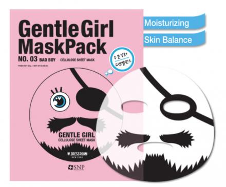 Увлажняющая маска SNP Gentle girl bad by aqua mask pack 25 мл: фото