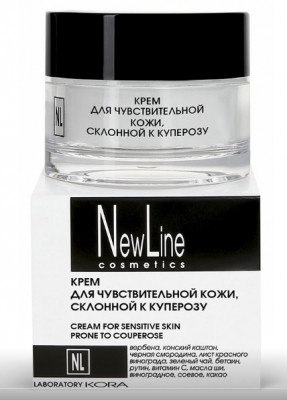 Крем для чувствительной кожи, склонной к куперозу NEW LINE 50мл: фото