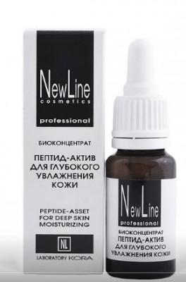 Пептид-актив для глубокого увлажнения кожи NEW LINE 15мл: фото