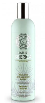 Бальзам для жирных волос Объем и баланс Natura Siberica 400мл: фото