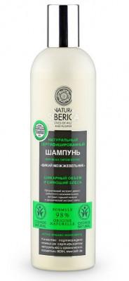 Шампунь для всех типов волос Natura Siberica Дикий можжевельник 400мл: фото