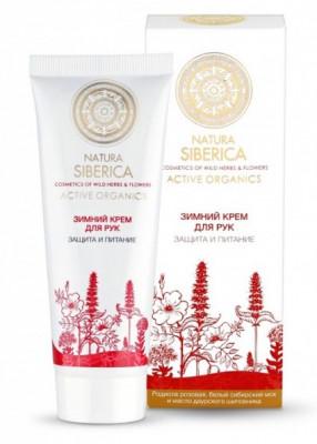 Крем для рук зимний Natura Siberica Защита и питание 75мл: фото