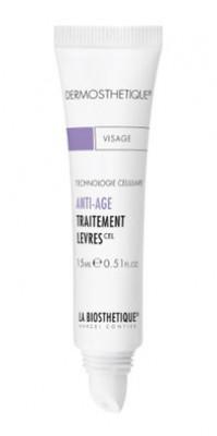 Крем для губ La Biosthetique Dermosthetique Anti Age Treatment Levres 15 мл: фото