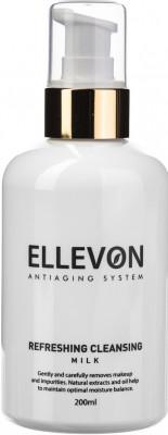 Молочко освежающее очищающее ELLEVON REFRESHING CLEANSING MILK 200мл: фото