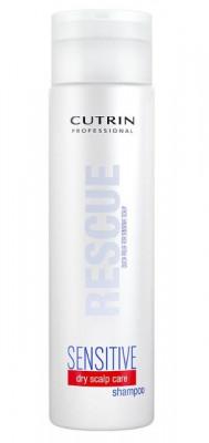 Шампунь для интенсивного увлажнения для сухих волос и чувствительной кожи головы CUTRIN SENSITIVE Rescue Shampoo 300мл: фото