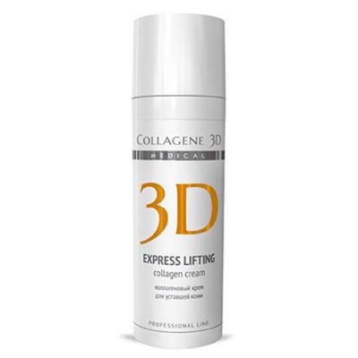 Крем для лица с янтарной кислотой Collagene 3D EXPRESS LIFTING 150 мл: фото