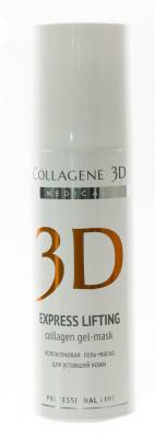 Гель-маска с янтарной кислотой, экстра-лифтинг Collagene 3D EXPRESS LIFTING 130 мл: фото