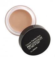 Отзывы Консилер-корректор THE SAEM Cover Perfection Pot Concealer 02 Rich beige 4г