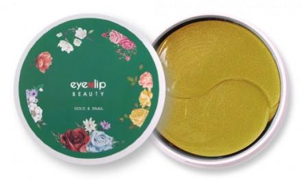 Патчи для глаз гидрогелевые с золотом и экстрактом улитки Eyenlip GOLD & SNAIL EYE PATCH 60шт: фото