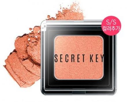 Тени для век моно SECRET KEY Fitting Forever Single Shadow #Pink Salt Vivid Pink 3,8г: фото