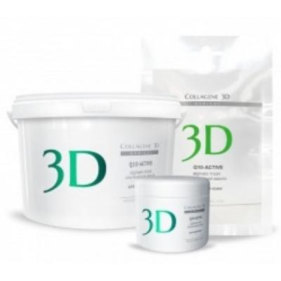 Альгинатная маска для лица и тела Collagene 3D Q10-ACTIVE с маслом арганы и коэнзимом Q10 30 г: фото