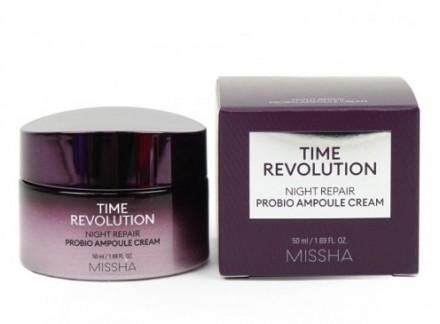 Крем ночной восстанавливающий MISSHA Time Revolution Night Repair Probio Ampoule Cream 50мл: фото