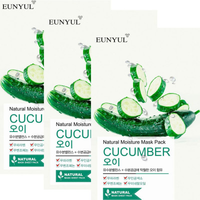 Тканевая маска с огурцом EUNYUL Natural moisture mask pack cucumber 22мл*3шт: фото