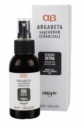 Сыворотка ДЕТОКС для волос, подверженных стрессу Dikson Argabeta vega Carbon 100мл: фото