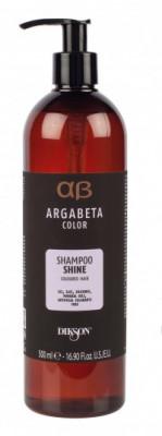 Шампунь для окрашенных волос Dikson Argabeta Color Shine Shampoo 500мл: фото