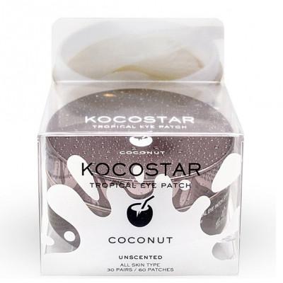 Патчи для глаз гидрогелевые с экстрактом кокоса Kocostar 60 шт: фото