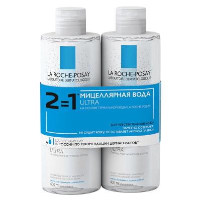 Мицелярная вода для чувительной кожи La Roche-Posay ULTRA Physiological Cleansers 400мл*2: фото