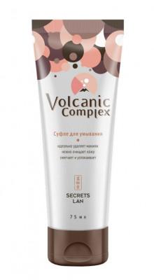 Суфле для умывания Secrets Lan Volcanic Complex 75 мл: фото
