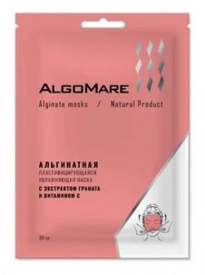 Альгинатная маска с гранатом ALGOMARE 30г: фото