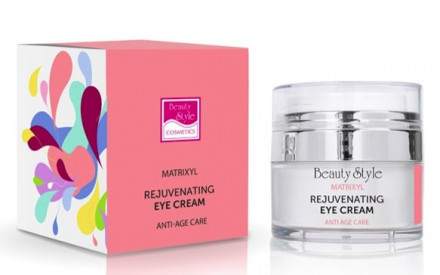 Крем вокруг глаз с матриксилом с омолаживающим эффектом Beauty Style 15 мл: фото