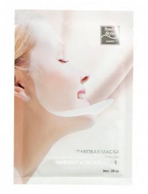 """Шелковая маска с пента-пептидом и коллагеном """"Лифтинг и увлажнение"""" Beauty Style 28г: фото"""
