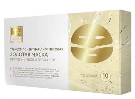 Трехкомпонентная лифтинговая золотая маска Beauty Style 10 шт: фото