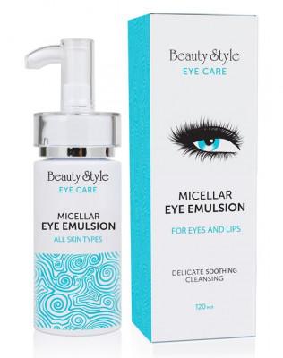 Эмульсия для демакияжа глаз и губ Beauty Style 150мл: фото