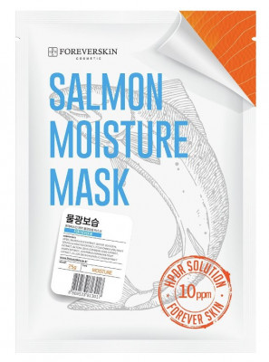 Увлажняющая тканевая маска для лица Salmon Moisture Mask 25 мл: фото