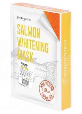 Набор Отбеливающих масок для лица FOREVERSKIN Salmon Whitening Mask 25мл*10шт: фото