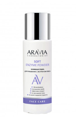 Энзимная пудра для умывания с экстрактом овса ARAVIA Laboratories Soft Enzyme Powder 150 мл: фото