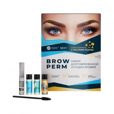 Набор Профессиональный для долговременной укладки бровей SEXY BROW PERM: фото